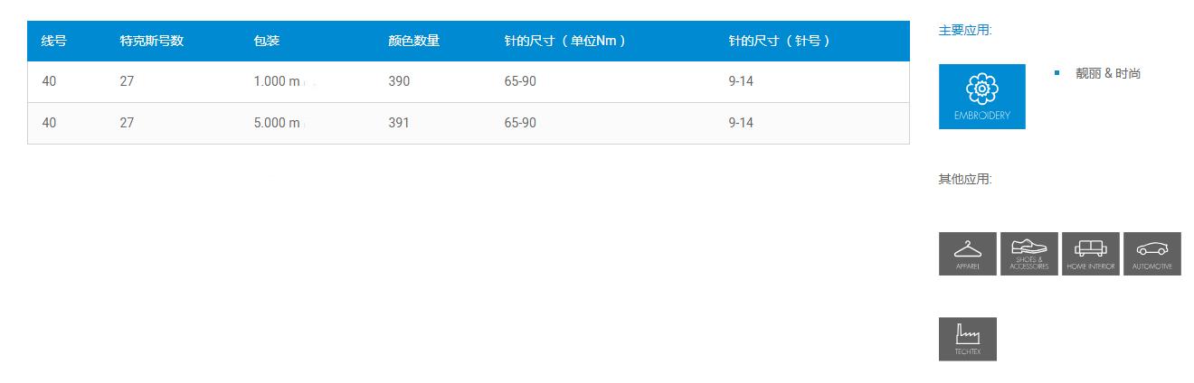 9_副本.png