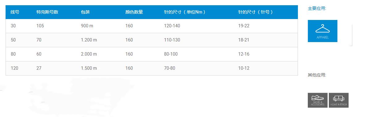 8.8_副本.png
