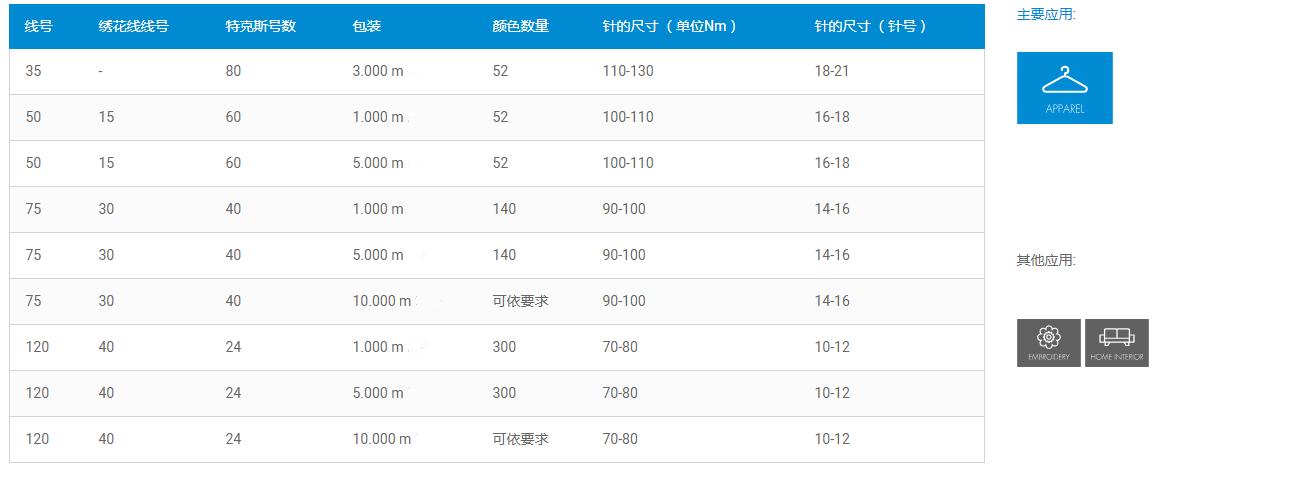 9.9_副本.png